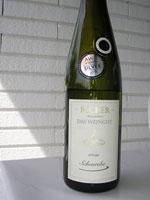 Scheurebe 2012, Erzeugerabfüllung Weingut Becker, Rheinhessen